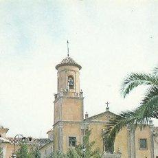 Postales: CEHEGIN, SANTUARIO DE NUESTRA SEÑORA DE LAS MARAVILLAS. Lote 28181351