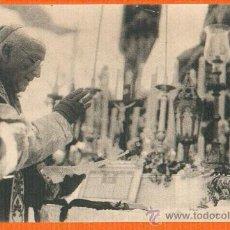 Cartes Postales: POSTAL ORIGINAL AÑO 1923 - CARTAGENA - BENDICION CORONA VIRGEN CARIDAD - FOTO CASAÚ SC. Lote 28353513