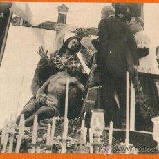 Postales: POSTAL ORIGINAL AÑO 1923 - CARTAGENA - MOMENTO DE LA CORONACION VIRGEN DE LA CARIDAD - FOTO CASAÚ SC. Lote 28353545