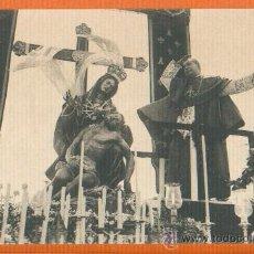 Postales: POSTAL ORIGINAL AÑO 1923 - CARTAGENA - OBISPO FRUTO CALIENTE EN DISCURSO CORONACION - FOTO CASAÚ SC. Lote 28353582