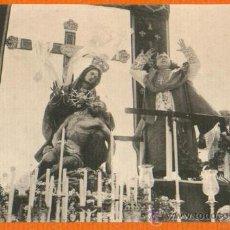 Postales: POSTAL ORIGINAL AÑO 1923 - CARTAGENA - OBISPO FRUTO CALIENTE DISCURSO CORONACION - FOTO CASAÚ SC . Lote 28353675