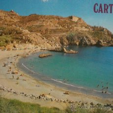 Postales: 13 PLAYA DE LA CORTINA CARTAGENA MURCIA - MAS EN MI TIENDA A PRECIOS DE OCASION. Lote 28595131