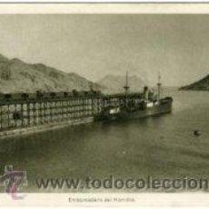 Postales: AGUILAS (MURCIA).- EMBARCADERO DEL HORNILLO.- EDIC. ARRIBAS Nº 10.-. Lote 28912901