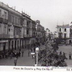 Postales: AGUILAS (MURCIA).- PLAZA DE ESPAÑA Y REY CARLOS III.- EDIC. CASA AZNAR Nº 2.- FOTOGRÁFICA.. Lote 29288543