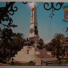Postales: 120 CARTAGENA MURCIA - POSTAL - MAS DE ESTA CIUDAD EN MI TIENDA. Lote 29791652