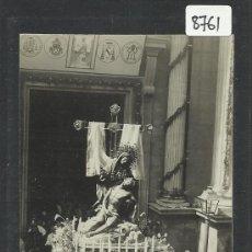Postales: CARTAGENA -17 -ABRIL-1923 - RECDO. DE LA CORONACION VIRGEN DE LA CARIDAD -FOTOGR. CASAU - (8761). Lote 30182486
