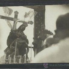 Postales: CARTAGENA -17 -ABRIL-1923 - RECDO. DE LA CORONACION VIRGEN DE LA CARIDAD -FOTOGR. CASAU - (8764). Lote 30193630