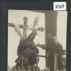 Postales: CARTAGENA -17 -ABRIL-1923 - RECDO. DE LA CORONACION VIRGEN DE LA CARIDAD -FOTOGR. CASAU - (8767). Lote 30193698