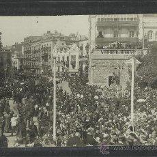Postales: CARTAGENA -17 -ABRIL-1923 - RECDO. DE LA CORONACION VIRGEN DE LA CARIDAD -FOTOGR. CASAU - (8773). Lote 30194719