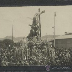 Postales: CARTAGENA -17 -ABRIL-1923 - RECDO. DE LA CORONACION VIRGEN DE LA CARIDAD -FOTOGR. CASAU - (8776). Lote 30194773
