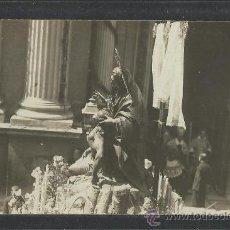 Postales: CARTAGENA -17 -ABRIL-1923 - RECDO. DE LA CORONACION VIRGEN DE LA CARIDAD -FOTOGR. CASAU - (8785). Lote 30194967