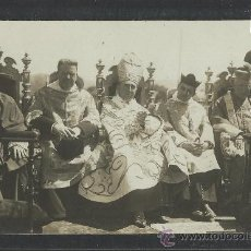 Postales: CARTAGENA -17 -ABRIL-1923 - RECDO. DE LA CORONACION VIRGEN DE LA CARIDAD -FOTOGR. CASAU - (8789). Lote 30195090