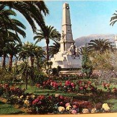 Postales: POSTAL DE CARTAGENA, MURCIA. AÑO 1971. MONUMENTO A LOS HÉROES DEL CAVITE. 239. . Lote 30197323