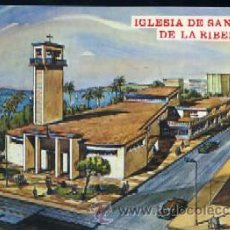 Cartes Postales: POSTAL DE MURCIA - IGLESIA DE SANTIAGO DE LA RIBERA P-MUR-164. Lote 251363720