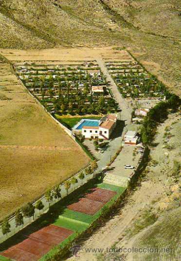 CAMPING LOS MADRILES ISLA PLANA CARTAGENA POSTALES HNOS. GALIANA NUEVA SIN CIRCULAR (Postales - España - Murcia Moderna (desde 1.940))