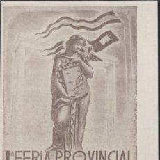 Postales: MURCIA.- Iª FERIA PROVINCIAL DE MUESTRAS 1952. Lote 30705382