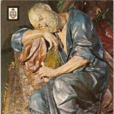 Postais: MURCIA - MUSEO DE SALZILLO - LA ORACION DEL HUERTO - NUEVA. Lote 30814502