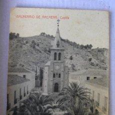 Postales: POSTAL DE BALNEARIO DE ARCHENA -CAPILLA- 7855 FOTOTIPIA THOMAS, SIN CIRC. Lote 31079020