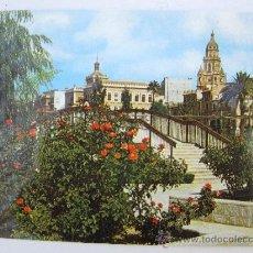 Postales: POSTAL ROSALEDA Y CATEDRAL AL FONDO - MURCIA , CIRCULADA 1979. Lote 31345948