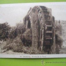 Cartes Postales: MURCIA. Nº 18. RUEDA DE LA ÑORA. SUC. DE NOGUES. POSTAL SIN CIRCULAR. Lote 31640989