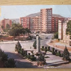Postales: POSTAL DE CARTAGENA CIRCULADA. Lote 31688729