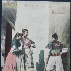 Postales: POSTAL HORTELANOS DE MURCIA . LAURENT . CA AÑO 1900 .. Lote 31957855