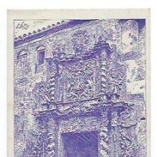 Postales: LORCA (MURCIA). PORTADA DE LA CASA PALACIO MORENO ROCAFULL (SIGLO XVII). CON PUBLICIDAD. . Lote 32024717