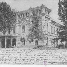 Postales: MURCIA TEATRO ROMEA. 1184 HAUSE Y MENET. MADRID. SELLO DEL NUEVO HOTEL EMBAJADORES.. Lote 32441992