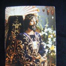Postales: TARJETA JESUS DE MEDINACELI, CARTAGENA, MURCIA. 1988. 6,50 X 10 CM. Lote 32547143