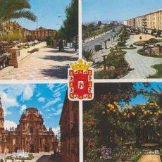 Postales: POSTAL DE MURCIA - ARRIBAS - 2013. Lote 32507437