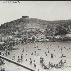 Postales: AGUILAS (MURCIA).- EL CASTILLO - FOTO HATRAN. Lote 32858716