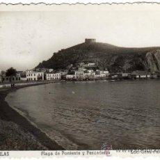 Postales: BONITA POSTAL - AGUILAS (MURCIA) - PLAYA DE PONIENTE Y PESCADERIA - EDC. CASA AZNAR . Lote 33367594
