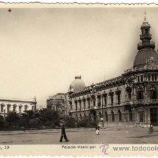 Postales: BONITA POSTAL - CARTAGENA (MURCIA) - PALACIO MUNICIPAL - AMBIENTADA - ED. ARRIBAS . Lote 34115711