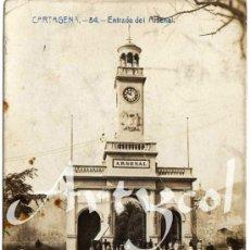 Postales: MAGNIFICA POSTAL - CARTAGENA (MURCIA) - ENTRADA DEL ARSENAL - MUY AMBIENTADA . Lote 35608263