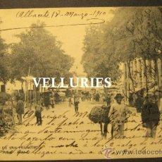 Postales: MURCIA. PLANO DE SAN FRANCISCO. HAUSER Y MENET. MADRID, CIRCULADA 1910. Lote 35765999