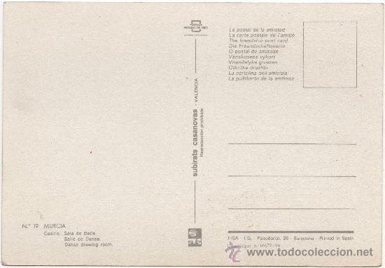 Postales: MURCIA.- CASINO. SALA DE BAILE. - Foto 2 - 36294125