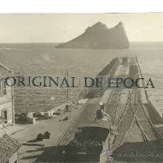 Postales: (PS-31097)POSTAL DE AGUILAS-VISTA DEL HORNILLO. Lote 36383787