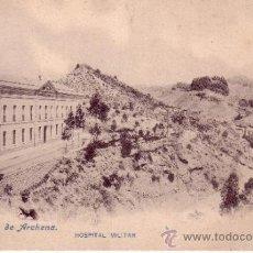 Postales: MURCIA - BAÑOS DE ARCHENA - HOSPITAL MILITAR. Lote 36519325