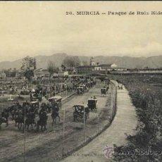 Postales: MURCIA.- PARQUE DE RUIZ HIDALGO. Lote 36998543