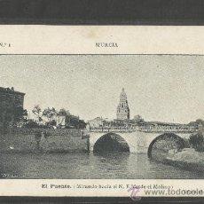 Postales: MURCIA -LOTE DE 15 VISTAS - NO SON POSTAL -MIDEN 8,5 X13 CM.- VER FOTOS ADICIONALES - (15.595). Lote 37199347