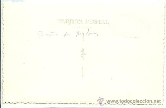 Postales: (PS-37793)POSTAL FOTOGRAFICA DE CARAVACA-BAÑO DE TUBOS - Foto 2 - 38270160