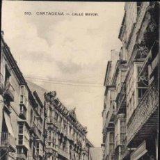 Postales: CARTAGENA (MURCIA).- CALLE MAYOR. Lote 38791547