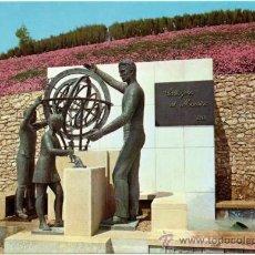 Postales: CARTAGENA.- MONUMENTO AL MAESTRO.. Lote 38964729