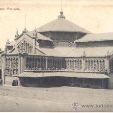 Postales: PS0620 LA UNIÓN 'PLAZA MERCADO'. FOTOTIPIA THOMAS. ESCRITA AL DORSO Y FECHADA EN 1924. Lote 39279669