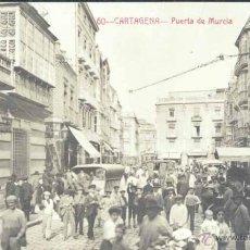 Postales: CARTAGENA (MURCIA).- PUERTA DE MURCIA. Lote 39395605