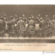 Postales: LA CENA, PASO PROCESIONAL DE LA IGLESIA DE JESUS DE MURCIA- JOSE MARIA ROMERO, LIBRERIA , MURCIA. Lote 39626280