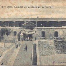 Postales: PS0762 CARTAGENA 'CUARTEL DE CARTAGENA, NÚM. 70'. EDICIÓN MELERO. SIN CIRCULAR. Lote 39700321