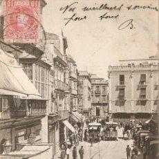Postales: CARTAGENA Nº1163 PUERTA DE MURCIA HAUSER Y MENET CIRCULADA EN 1906. Lote 39922912