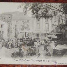 Postales: POSTAL DE ARCHENA (MURCIA) PLAZA MAYOR DE LA POBLACION, CLICHE S. MARTINEZ Nº 7 SIN CIRCULAR. Lote 40199958
