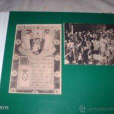 Postales: DOS POSTALES ANTIGUAS DE CARTAGENA, CORONACIÓN VIRGEN DE LA CARIDAD 1923. Lote 40232506